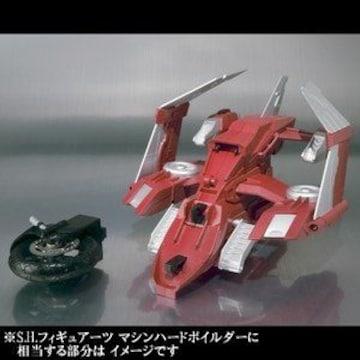 S.H.フィギュアーツ ハードボイルダーターピュラーユニット 魂ウェブ限定未開封