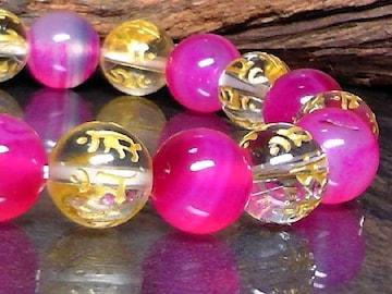 十二支梵字水晶ピンクアゲート10ミリ数珠