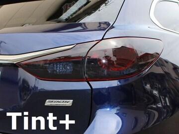 Tint+水洗→再利用OK アテンザ ワゴン GJテールランプ スモークフィルム
