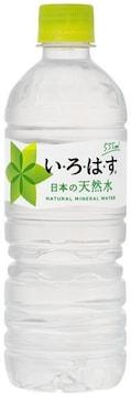 い・ろ・は・す 天然水 ペットボトル 555ml×24本