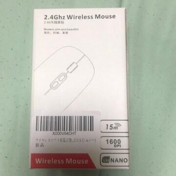 ワイヤレスマウス充電式静音薄型デュアルモードのキーをデスクト