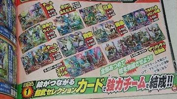 �D送料無料☆激レア☆第5弾SR4枚含つなぎ絵コレクション☆計24枚