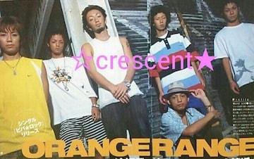 ORANGE RANGE/切り抜き/オレンジレンジ/連載あり