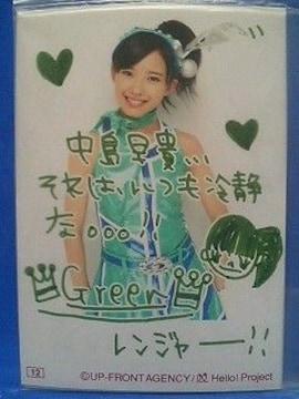 Berryz仮面VSキューティー コレクション写真#12/中島早貴