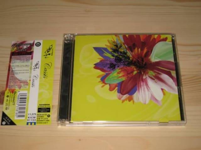 【初回限定盤】the GazettE/ガゼット Cassis【CD+DVD】  < タレントグッズの