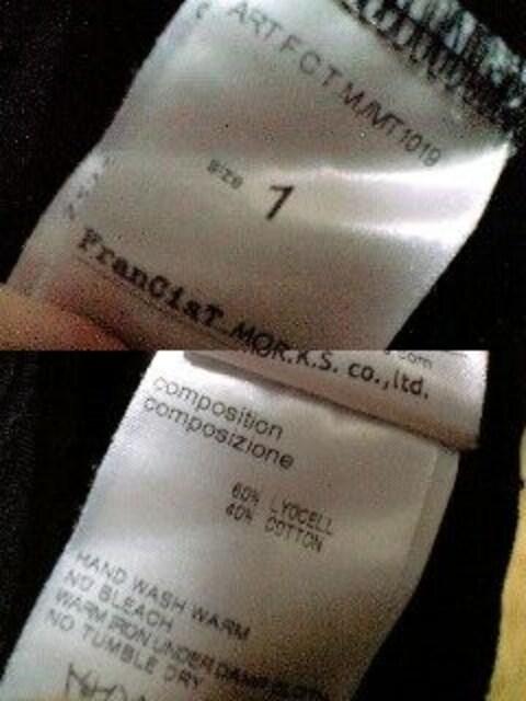フランシストモークス スワロメタルハイビスカル装飾プリントカットソー 1 < ブランドの