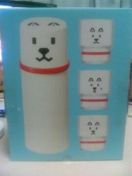 お父さん犬 カイくん 水筒&コップセット 北海道犬