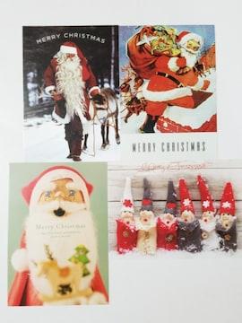 クリスマスポストカード★4枚セット☆
