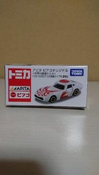 アピタ・ピアゴオリジナル 世界の国旗トミカ トヨタ2000GT 日本国旗�W 歌舞伎