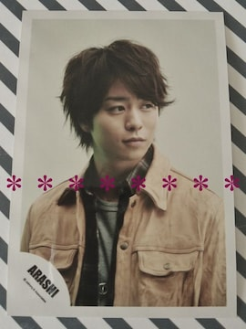 公式写真◆櫻井翔*2010 Love Rainbow*オフショット★