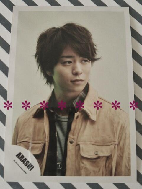 公式写真◆櫻井翔*2010 Love Rainbow*オフショット★  < タレントグッズの