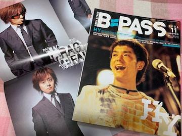 ★1冊/BACK STAGE PASS 2004.11 ※抜けあり
