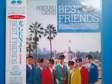 光GENJI 2枚組ベスト BEST FRIENDS 帯付
