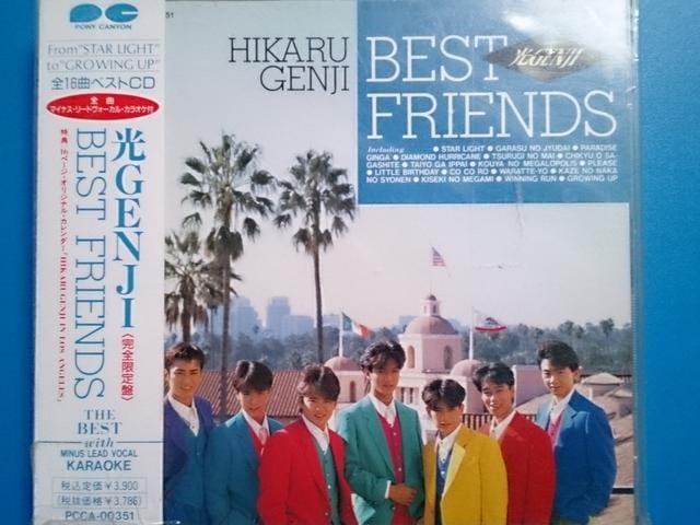 光GENJI 2枚組ベスト BEST FRIENDS 帯付  < タレントグッズの