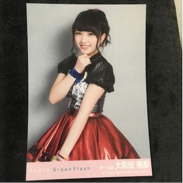 AKB48 大和田南那 Green Flash 生写真