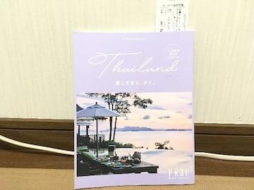FRaU乃木坂46新しすぎる、タイランドバンコク旅行本Thailand