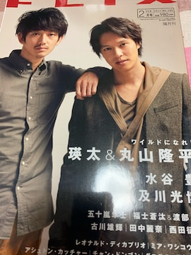★1冊/FLIX 2012.2