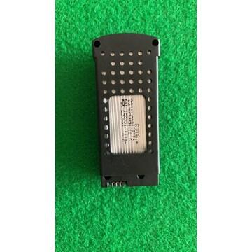 ドローン SG106 専用 バッテリー