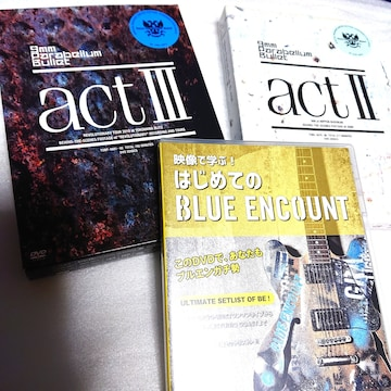 9mm Parabellum Bullet★BLUE ENCOUNT★DVD★DVD3作品組★