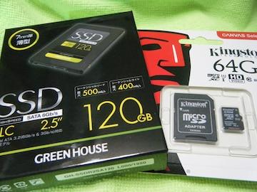 【新品・未使用】SSD 120GB+micro SDXC 64GB★★★