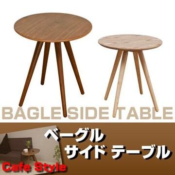 BAGLE サイドテーブル