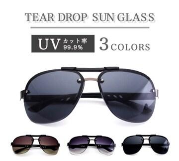新品 UV率99.9% サングラス UVカット レディース メンズ