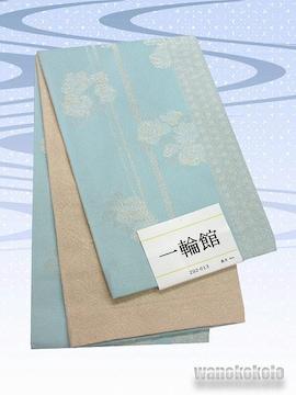 【和の志】浴衣用小袋帯◇水色系・薔薇柄◇YKB-100