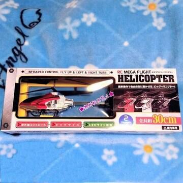 メガフライト ヘリコプター  RC 未使用品 ラジコン ヘリ 赤色×シルバー
