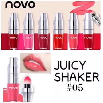 #05 NOVO JUICY SHAKER リップグロス