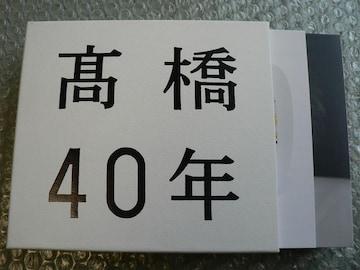 高橋真梨子 『高橋40年』期間限定/初回盤【3CD+DVD】ベストbest