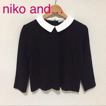 #niko and…スウェット トレーナー
