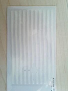 Softbank PANTONE5用ガラシール