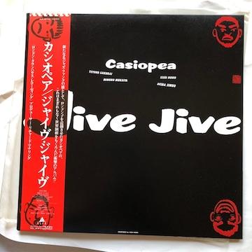 LPレコード、ジャイヴ・ジャイヴ/カシオペア