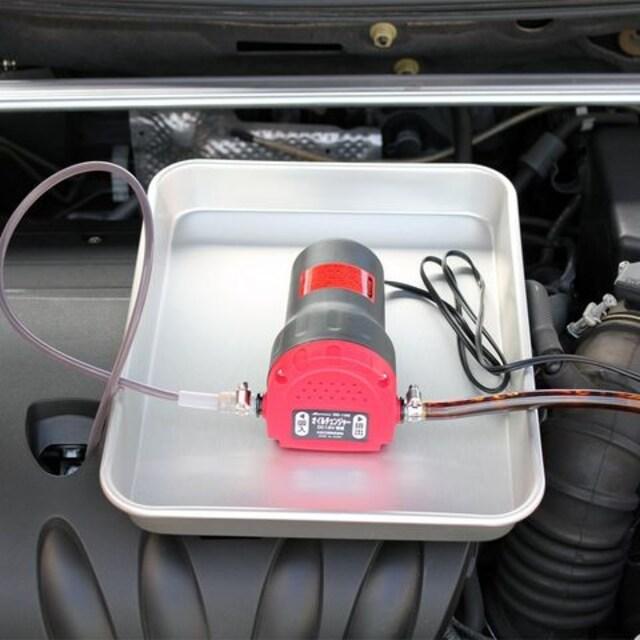 オイルチェンジャー(電動式) DC12V < 自動車/バイク