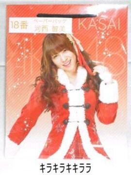 ★一番くじAKB48*ペーパーバッグ河西智美