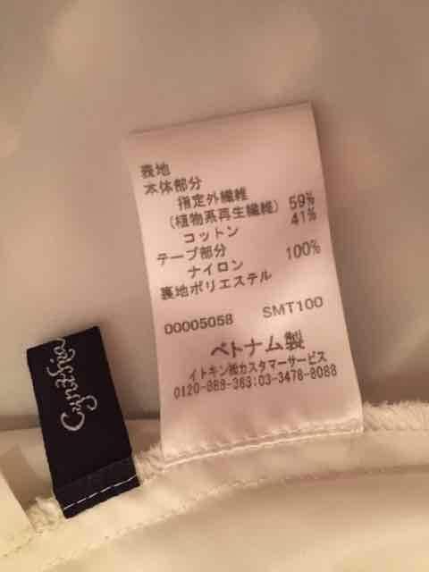 シンシアローリー フレアギンガムチェック半袖ワンピ 黒×白 < ブランドの