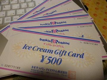 サーティワンアイスクリーム 商品券 3000円分