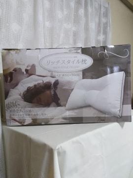 リッチスタイル枕