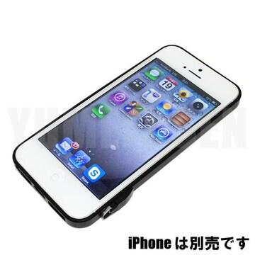iPhone5S 5用バンパー 黒◇ デザインを損ねない極薄アルミメタル製 ケース入