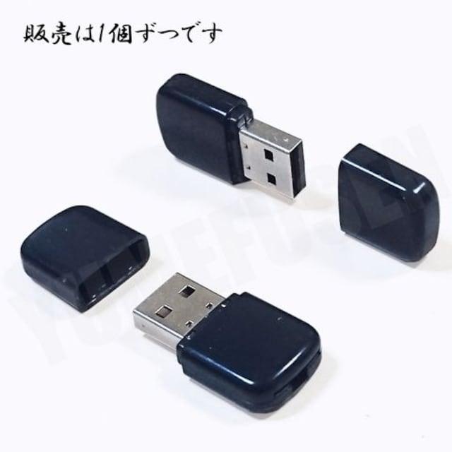 即決◎ マイクロSDXC128GBまで対応 コンパクなmicroSD用USBカードリーダー < PC本体/周辺機器の