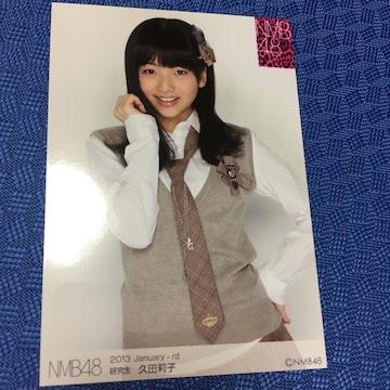 NMB48 久田莉子 2013.January 生写真 AKB48