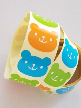 キュートギフトシール《キャンディベア》30枚★キュートウサクマ