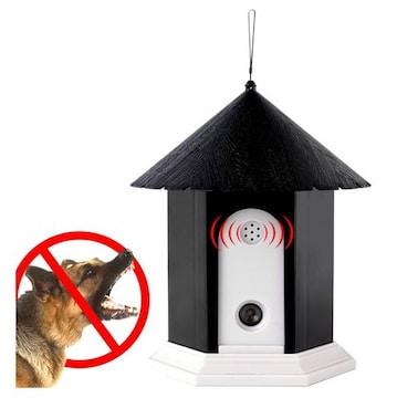 犬用 無駄吠え 禁止くん 超音波で吠えるのを防止