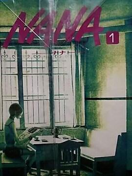 【送料無料】NANA 全21巻おまけ付セット《実写映画マンガ》