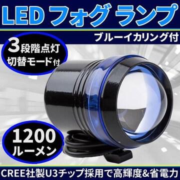 LED フォグ ランプ 砲弾 ヘッド ライト バイク リングLED付 汎用
