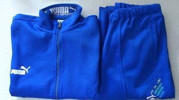 激安93%オフPuma、ジャージ上下(青、ロゴ刺繍、日本製、XL)