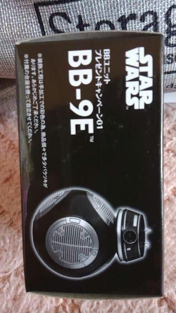 スターウォーズ フィギュアーツ バンダイ製品 BB-9E 未開封 新品 非売品 < アニメ/コミック/キャラクターの