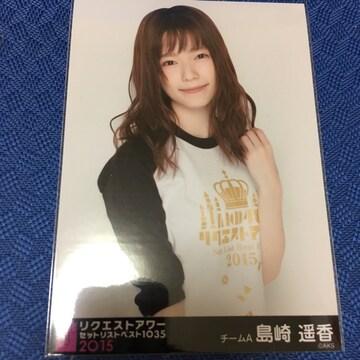 AKB48 島崎遥香 リクエストアワー2014 生写真