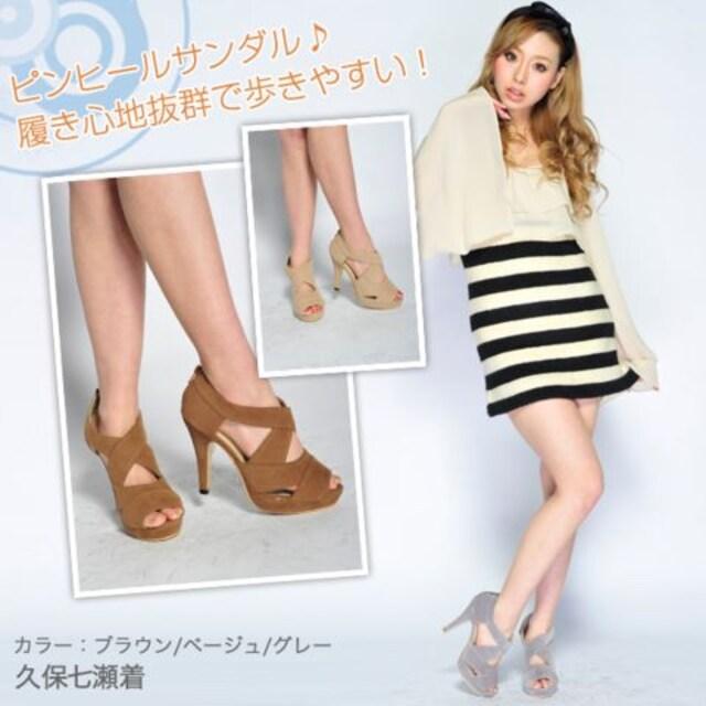 Y898即決 新品 ハイヒール サンダル ベージュ 23.5 EMODA エスペランサ 好きに < 女性ファッションの