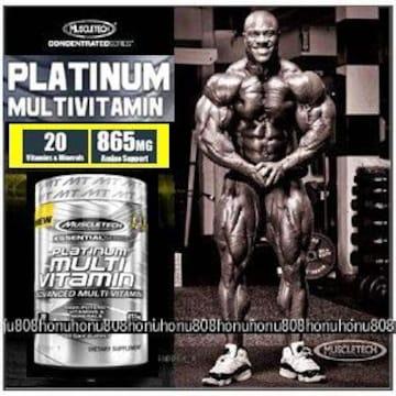 高品質 マッスルテック マルチビタミン BCAA アミノ酸オール 90回分 スポーツ サプリメント
